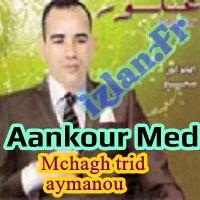3ankour mp3