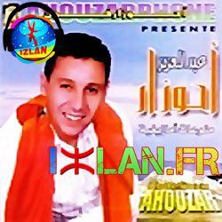 Ahouzar Abdel Aziz ahozar abdelaziz a7ouzar 2016 a7ozar 2015 Ima henna Yemma Hnna imahnna zine zine awa tahidouste sur izlan.Fr yemma henna digui musique amazigh 2016 chat et radio amazigh