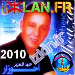 Ahouzar AbdelAziz 2010 Tamazight 2016 manw aytguid a tamazight thamazight a7ouzar tamazight ahozar a7ozar ahzr tamazight kamanja chelha amazighiya 2016 sur izlan