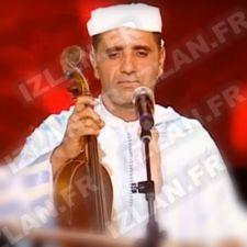 Ali Azelmat  أزلماط علي