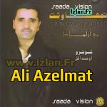 Ali-Azelmat-izlan.Fr_ Ecouter tous les albums de la musique amazigh de Ali Azelmat 2017 Azlmat Ali 2017 علي ازلماط sur Izlan.Fr Musique Amazigh 2017, Radio & Chat