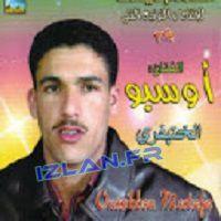 oussibou amarg Ecouter L'album de Oussibou Mustapha 2016 : Amarg sur Izlan.Fr Musique Amazigh Atlas Sud-Est Souss & Rif , Radio Amzigh & Chat izlan.fr