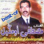 Best Of Oumguil Mustapha sur www.izlan.Fr