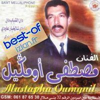 Best Of Oumguil