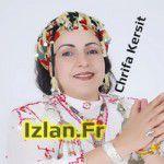 Ecouter tous les albums de la musique amazigh de Chrifa Kersit 2017 الشريفة كرسيت sur Izlan.Fr Musique Amazigh 2017, Radio & Chat