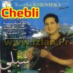 Chebli-Vol2 Ecouter tous les albums de Houssein Chebli 2017 حسين الشبلي sur Izlan.Fr