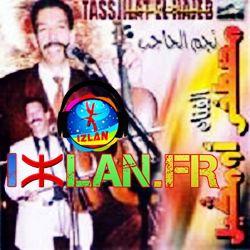 Ecouter Oumguil Mustapha 2016 Our nghiy ibTo et d'autres albums de la musique Amazigh sur Izlan.Fr Musique Amazigh, Radio & Chat our nghiy ibttou tittinw 3migh omguil omgil 2016 2015
