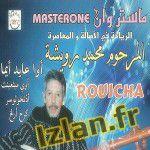 Mohamed Rouicha - Awa 3ayd Ayma izlan.fr Ecouter les albums de Rouicha المرحوم رويشة sur Izlan.Fr