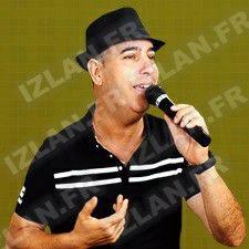 Noureddine Moulay  مولاي نور الدين