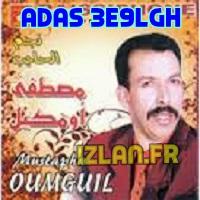 adas 39elgh oumguil izlan.Fr Ecouter Oumguil Mustapha 2016: Adas 3e9lgh et d'autres albums de la musique Amazigh sur Izlan.Fr Musique Amazigh, Radio & Chat.