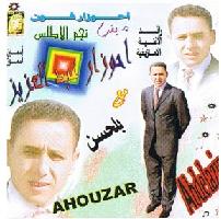 Asmoun Asmoun