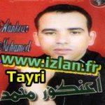 Ecouter l'album Aankour Mohamed 2016 : Tayri Tayri et d'autres albums de la musique Amazigh sur Izlan.Fr Musique Amazigh, Radio & Chat. tayri tayri ankour 3nkour 3ankour aânkour 2016 tayri tahidouste kamanja mohamed ankour sur Izlan