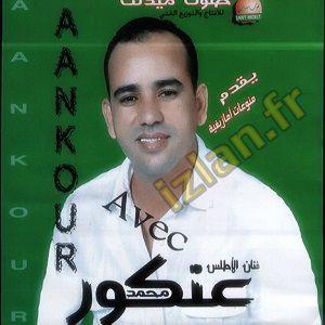 ankour Harsi mohamed 3ankour 2016 Harsi Harsi adour itghima berra Aankour izlan.fr