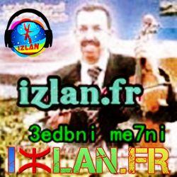 3edbni Me7ni