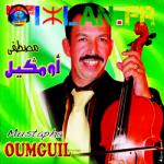 mustapha oumguil mstapha oumguil omgil oumguil 2016 2015 2014 musique amazigh atlas chelha tamazight oumguil moustapha mstapha mstafa omguil 2015