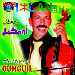 omgile mp3 2011