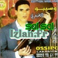 oussibou sal sal khadija Atlas 2016 oussibou elkhnifri lakhnifri 2016 musique amazigh 2015 Sal Sal ossibo ossibou izlan.fr