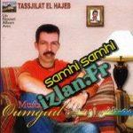 samhi samhi oumguil mustapha 2016 musique amazigh izlan omguil omgil 2016 izlan chat amazigh radio amazigh