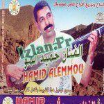 Hamid almou Ecouter les albums de Hamid Almou 2017 حميد المو sur Izlan.Fr 7amid almo almou