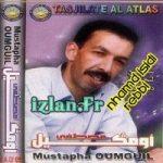 Nhamd isidi rebbi sa3ta oumguil Ecouter Oumguil et Khadija 2016 : Nhamd isidi rebbi et d'autres albums de la musique Amazigh sur Izlan.Fr Musique Amazigh, Radio & Chat. izlan.Fr