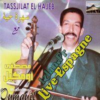 Ecouter Oumguil Mustapha 2016 : Live Espagne et d'autres albums de la musique Amazigh sur Izlan.Fr Musique Amazigh, Radio & Chat. live espagne adrough Oumguil 2016