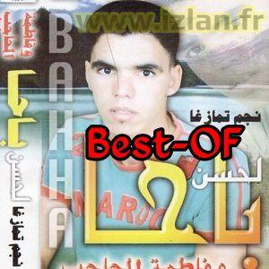 Baha lahcen best-of izlan.fr