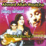 Ahmed-allah-rouicha-izlan.Fr_