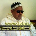 Amer Oumehfoud izlan.fr
