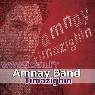 Amnay band timazighin sur izlan.fr amnay band 2016 amnaye band dades illis n tmazirt ntmazirt