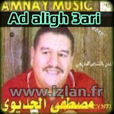 Ad aligh 3ari
