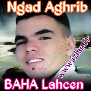 baha lahcen 2013 mp3