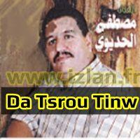 Da tsrou tinw Mustapha El Haddioui www.izlan.Fr Mustapha El Haddioui nga a3cha9 mstapha haddioui el haddioui hdioui 7ddioui hdiwi haddiwi mstapha sur izlan.Fr elhaddioui 2016