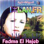 Fadma El Hajeb Tswalfdi A Zine sur www.izlan.Fr