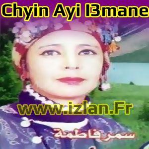 Chyin Ayi I3man
