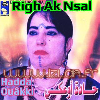 Righ ak nsal