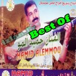 Hamid Almou best of sur izlan.fr hamid Almou 7amid almou almo almo حميد المو 2016 2015
