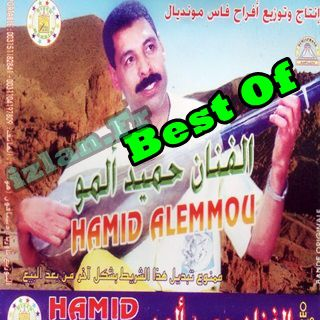 Hamid Almou