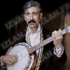 Hamid Inerzaf  إنرزاف حميد