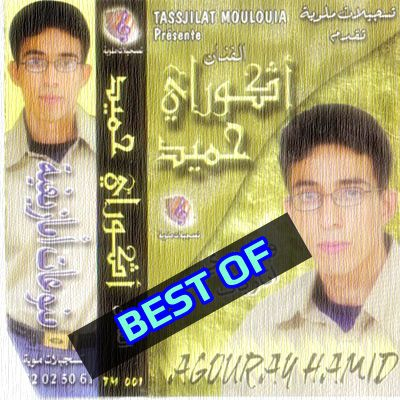 Hamid Agouray best of sur izlan.Fr