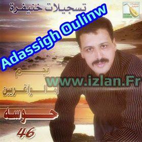 Houssa 46 adassigh oulinw izlan.Fr Ecouter l'album Adassigh oulinw de Houssa 46 et d'autres albums de la musique amazigh sur www.Izlan.fr le portail de la musique amazigh, Radio & Chat.