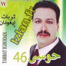 Houssa 46 Tarbat Ighoudan izlan.fr Ecouter Houssa 46 2016: Tarbat Ighoudan et d'autres albums de la musique amazigh sur www.Izlan.Fr musique amazigh, Radio & Chat.