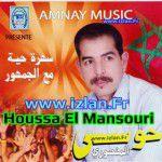 Ecouter Houssa Mansouri sur www.izlan.fr