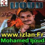 Ijoud Mohamed tamedyazte imedyazen ahidous www.izlan.fr