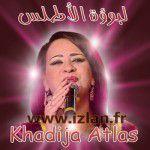 Khadija atlas sur izlan.fr