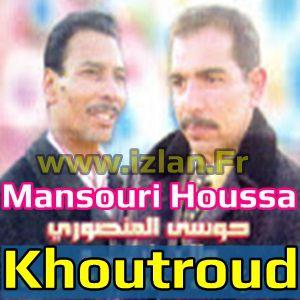 Khoutroud