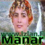 Manar amazigh atlas sur izlan.fr