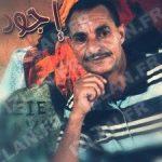 Mohamed Ijoud 2019 إيجود محمد 2019 Mohamed Ijoud mohammed ijoud mohamed ijod إيجود محمد إيجود محمد Assamer (Sud-Est) izlan izlanfr