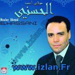 Moulay My Ahmed ElHassani sur izlan.Fr