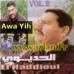 Mustapha El Hadioui izlan.Fr awa Yih mstapha haddioui el haddioui hdioui 7ddioui hdiwi haddiwi mstapha sur izlan.Fr elhaddioui 2016 ata yih tahidouste awa yeh yih