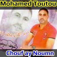 Chouf Aynoumn
